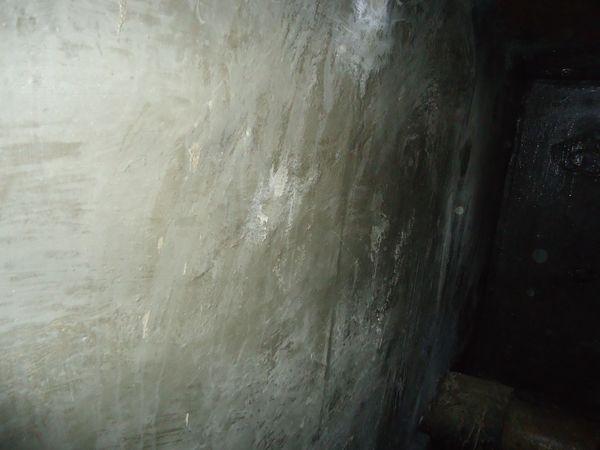 Дегидрол. Выполнен ремонт бетона и гидроизоляция технологического колодца