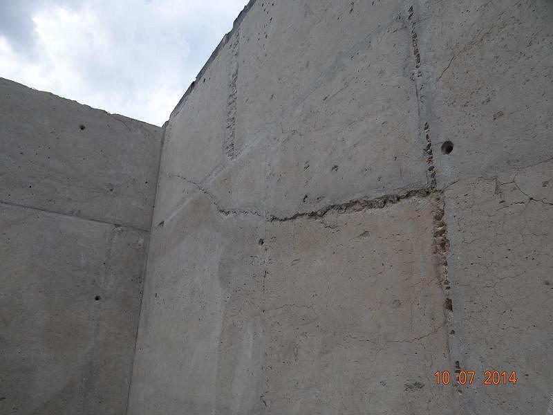 холодный шов в бетоне